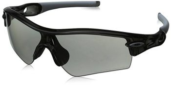 Oakley Radar Path Sport Sunglasses