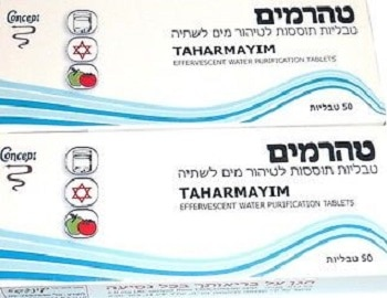 Taharmayim - Israeli Water Purification Tablets
