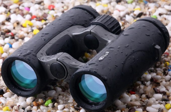 big magnification infrared binocular