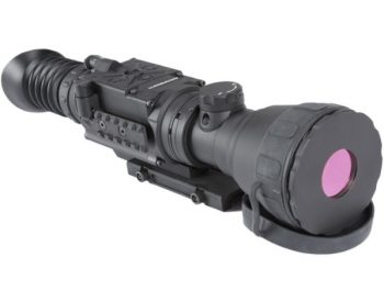 Armasight Drone Pro Rifle Scope